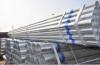 镀锌方矩管生产厂/诚志钢铁sell/镀锌钢管/镀锌方矩管