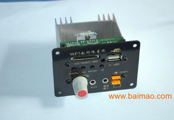 供应dyp2.0c低音炮功放板 高清图片
