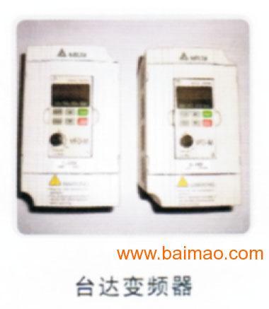 厦门SMT台达变频器 SMT台达变频器供应商 请咨询铭动电子