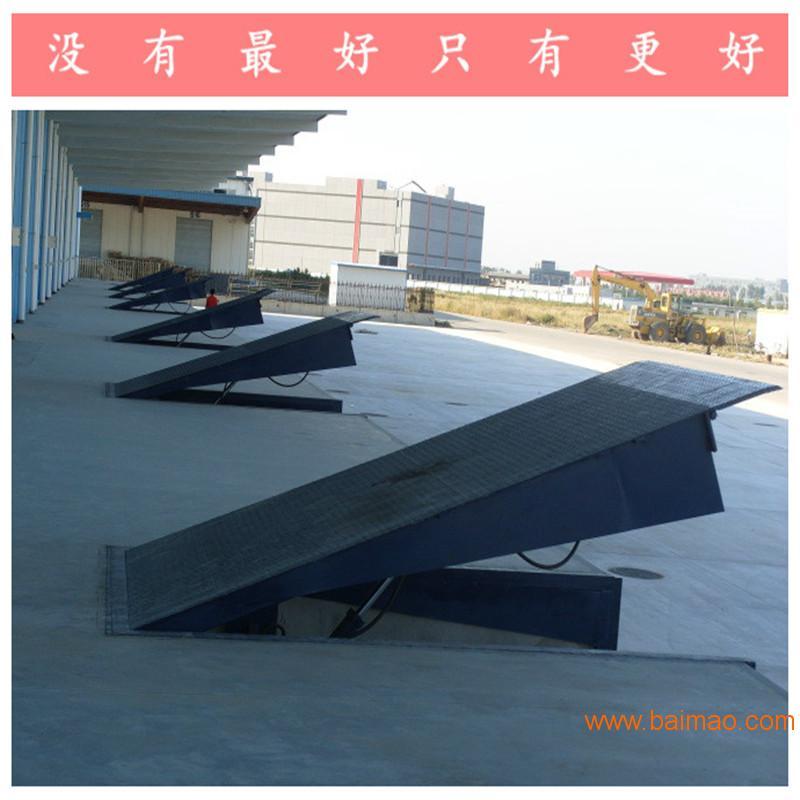 固定式液压登车桥-液压升降平台-物流仓库用登车桥