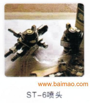 厦门SMT ST-6喷头供应商 欢迎咨询铭动电子