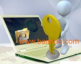 信护宝电子文档安全管理系统专业企业图纸CA