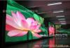 中山酒店LED显示屏 中山会议室LED显示屏