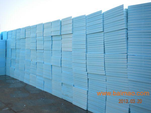 EPS聚苯板厂家 北京聚苯板厂 北京通州泡沫板厂生产厂家,EPS聚