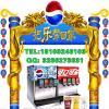 西安百事可樂機丨碳酸可樂飲料機