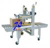 供应南京JSJ-6050上下驱动封箱机