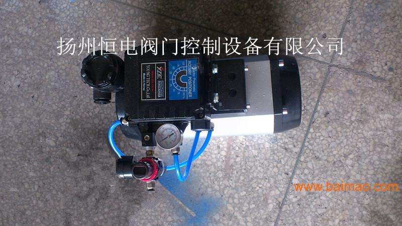 b500电动流量阀 气动流量阀图片