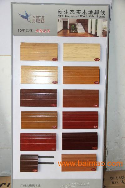 厦门木地板安装