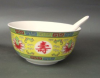 供应红色釉壽碗厂家批发直销专卖陶瓷壽碗面碗加工定制