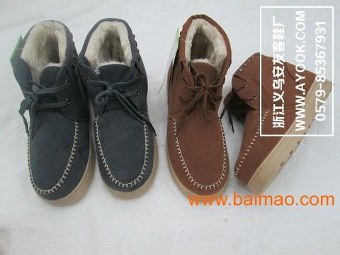 2013年冬季棉鞋新款雪地棉鞋与雪地靴不同更方便