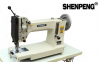 GC255編織袋縫紉機 噸袋縫紉機 集裝袋縫紉機