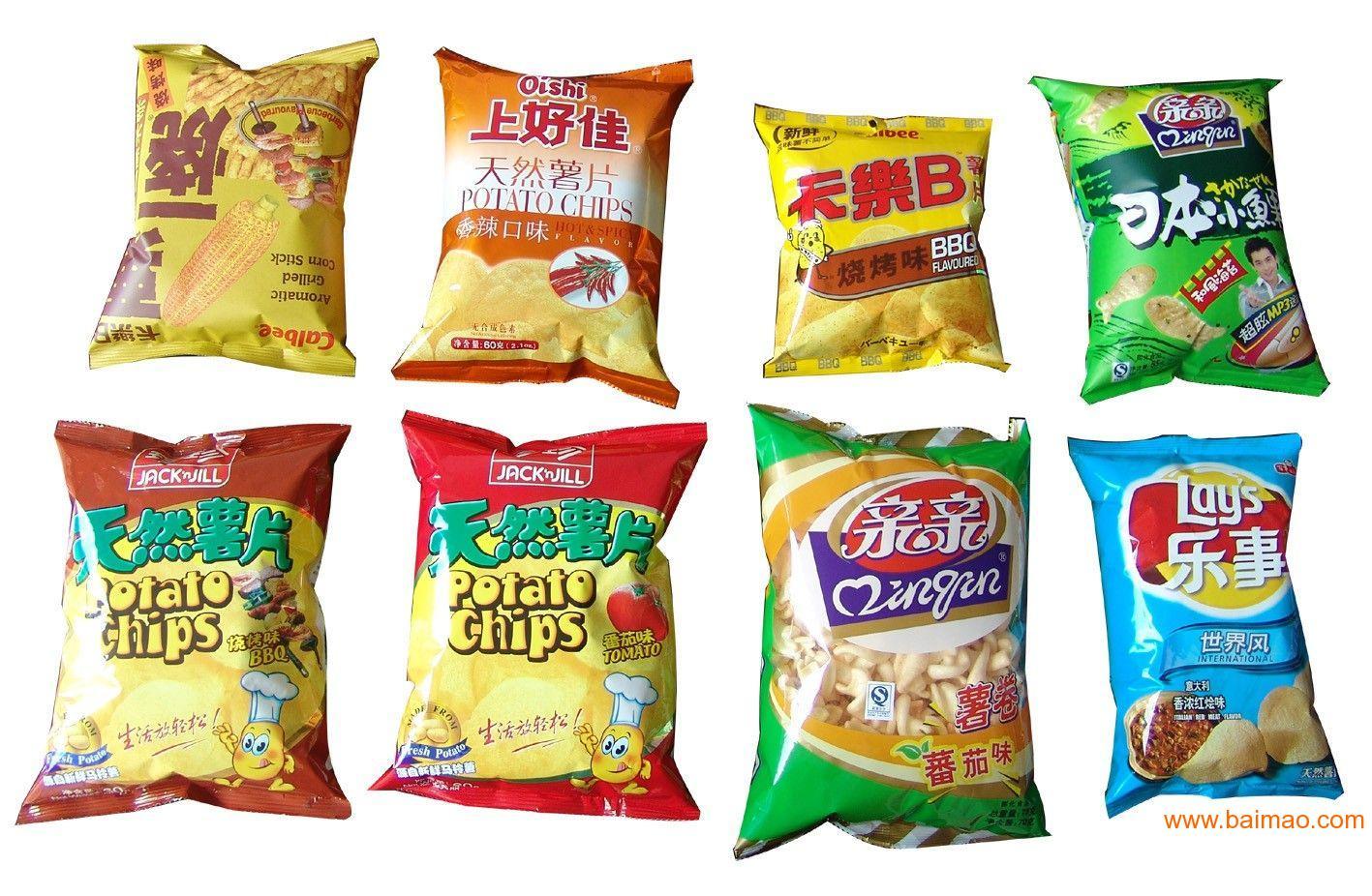 折叠袋及其制造方法技术,薯片袋子折叠方法图解专利_技高网