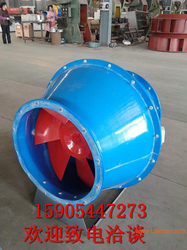 【河北低噪声斜流风机价格】河北低噪声斜流风机... - 中国供应商
