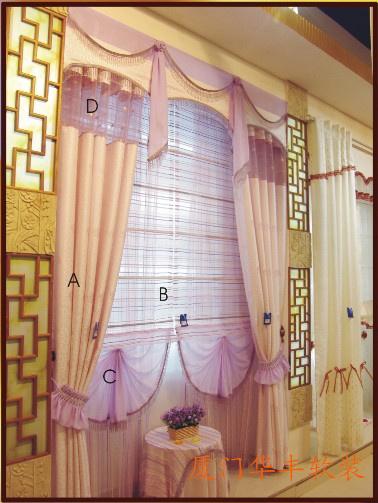 厦门窗帘系列