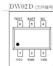 锂电池充电,放电,保护DW02D二合一锂电保护IC