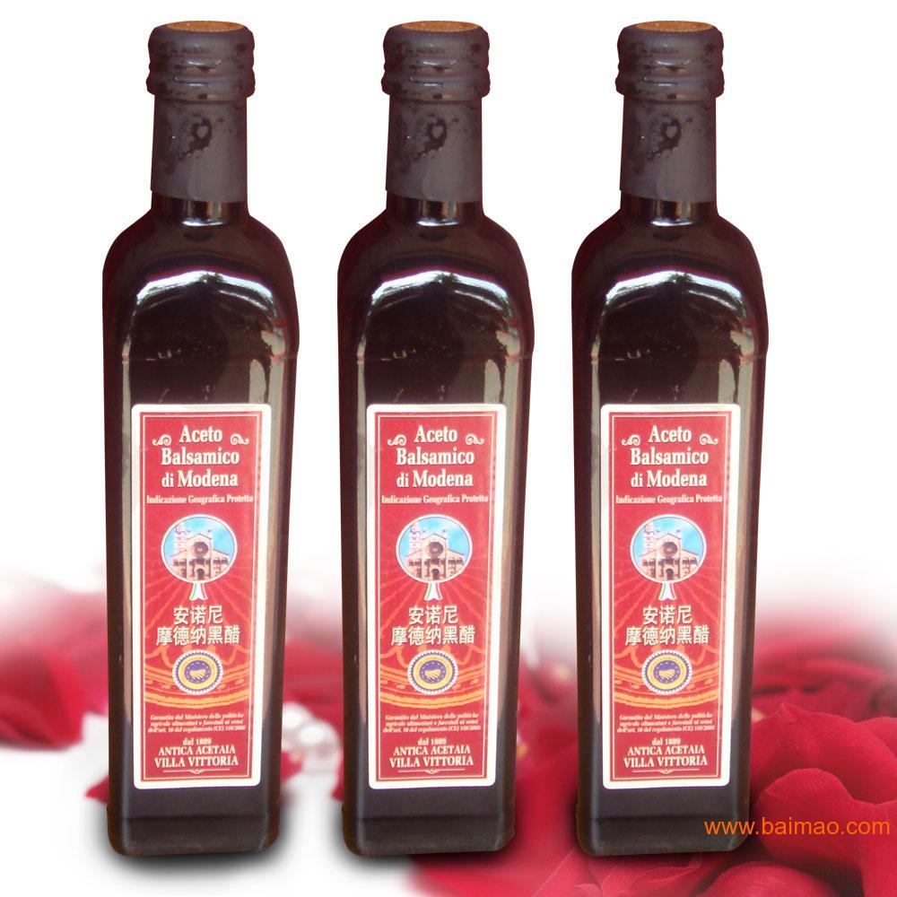 安诺尼摩德纳黑醋,厦门冷冻食品