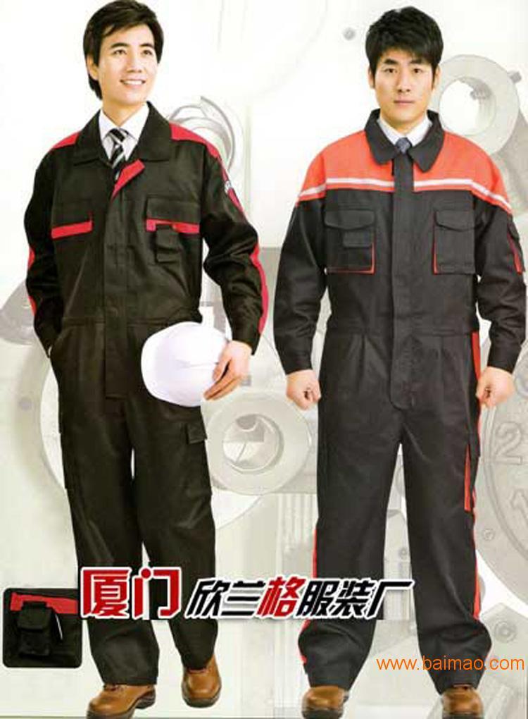 厦门阻燃工作服连体工作服特种服装工作服定做