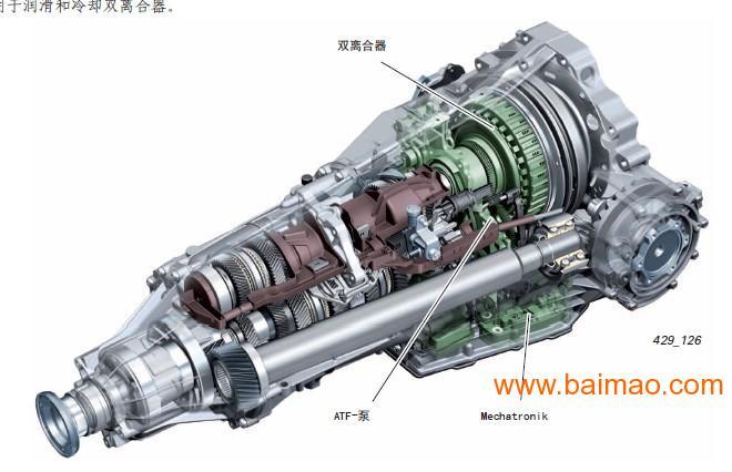 奥迪q5自动变速箱维修图片