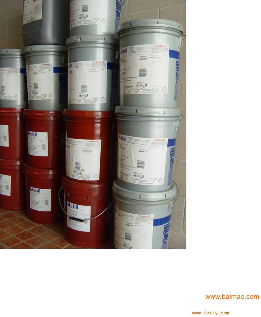 供应乌鲁木齐美孚SHC639合成齿轮油