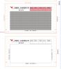 供应保密工资单印刷 香港工资单印刷 三联薪资单印刷