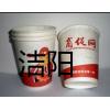 西安洁阳纸杯加工广告杯奶茶杯可乐杯一次性喝水杯设计