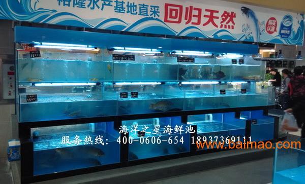 超市鱼缸,移动海鲜池图片