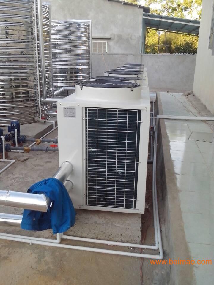 空气能热水器哪个牌子好,空气能热水器哪个牌子好生产厂家,空气能