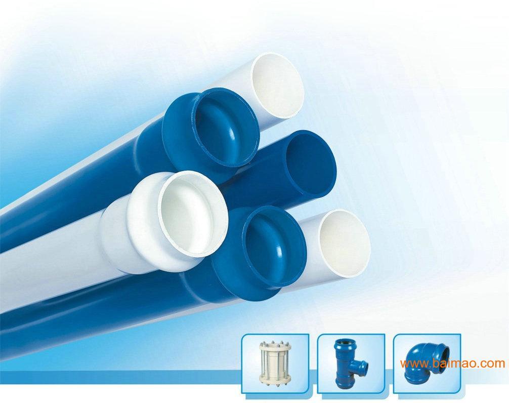 联塑UPVC排水管,联塑UPVC排水管生产厂家,联塑UPVC排水管价格