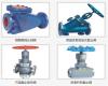 優惠的精工不銹鋼閘閥供應信息:J61Y-320