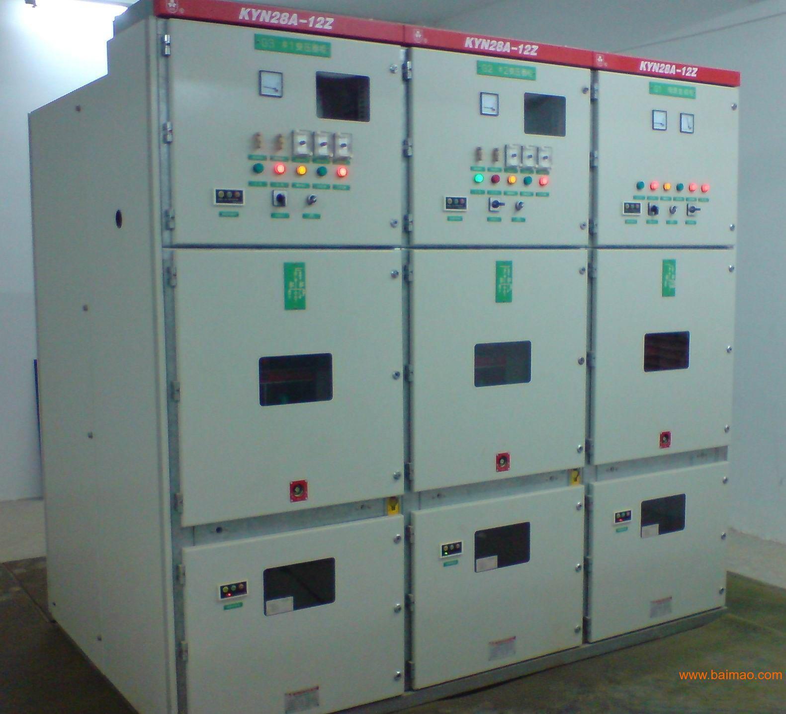 KYN28 12中置柜KYN28 12价格优惠,KYN28 12中置柜KYN28 12价格优惠生产厂家,KYN28 12中置柜KYN28 12价格优惠价格