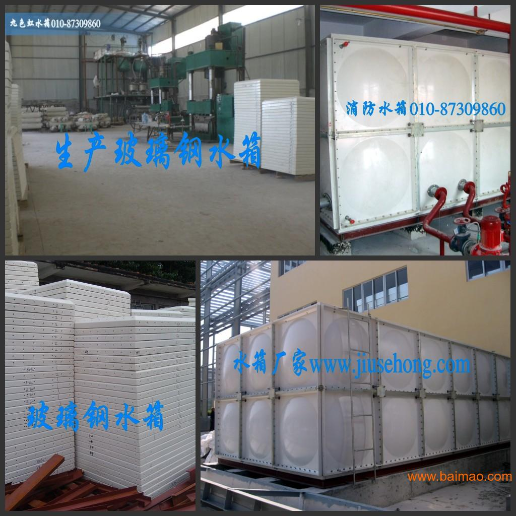 北京哪里有供应专业的不锈钢水箱消毒器 北京不锈钢水箱消毒器,北京高清图片