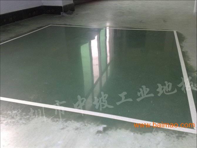 供应平整光亮的混泥土硬化剂 、固化剂、光亮剂