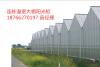 青岛温室大棚阳光板生产厂家