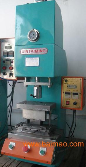 小型电机转轴压装亚博极速下注,空调电机定子压装机