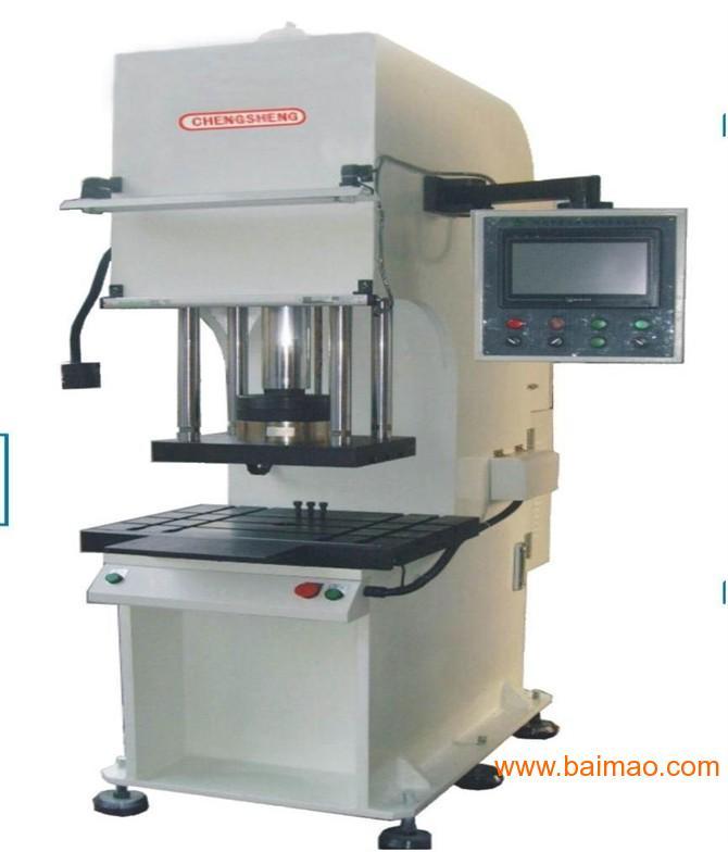小型数控压装机_厦门小型数控液压机厂家图片