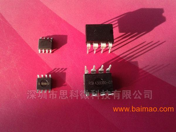 语音芯片/语音IC/单片机语音芯片/语音芯片厂家