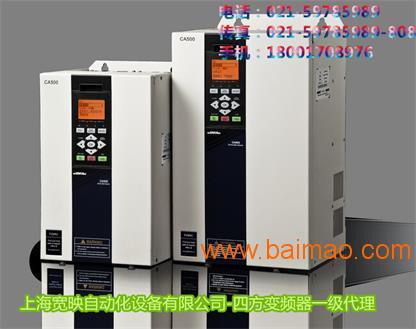 四方变频器现货供应V560系列闭环矢量一级代理