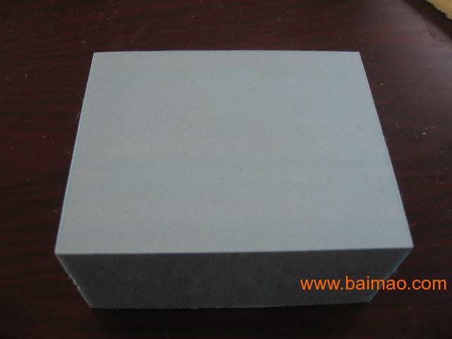 华塑业批发供应挤塑保温板,XP