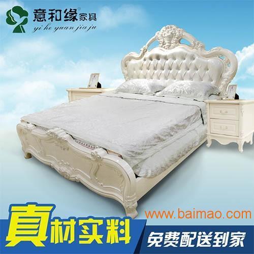 安庆法式床设计 安庆法式床厂家 安庆法式床批发,皮皮虾我们走