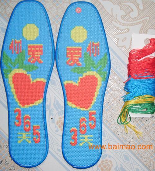 十字绣鞋垫套件 3D印花半成品 现货批发,十字绣鞋垫套件 3D印花半