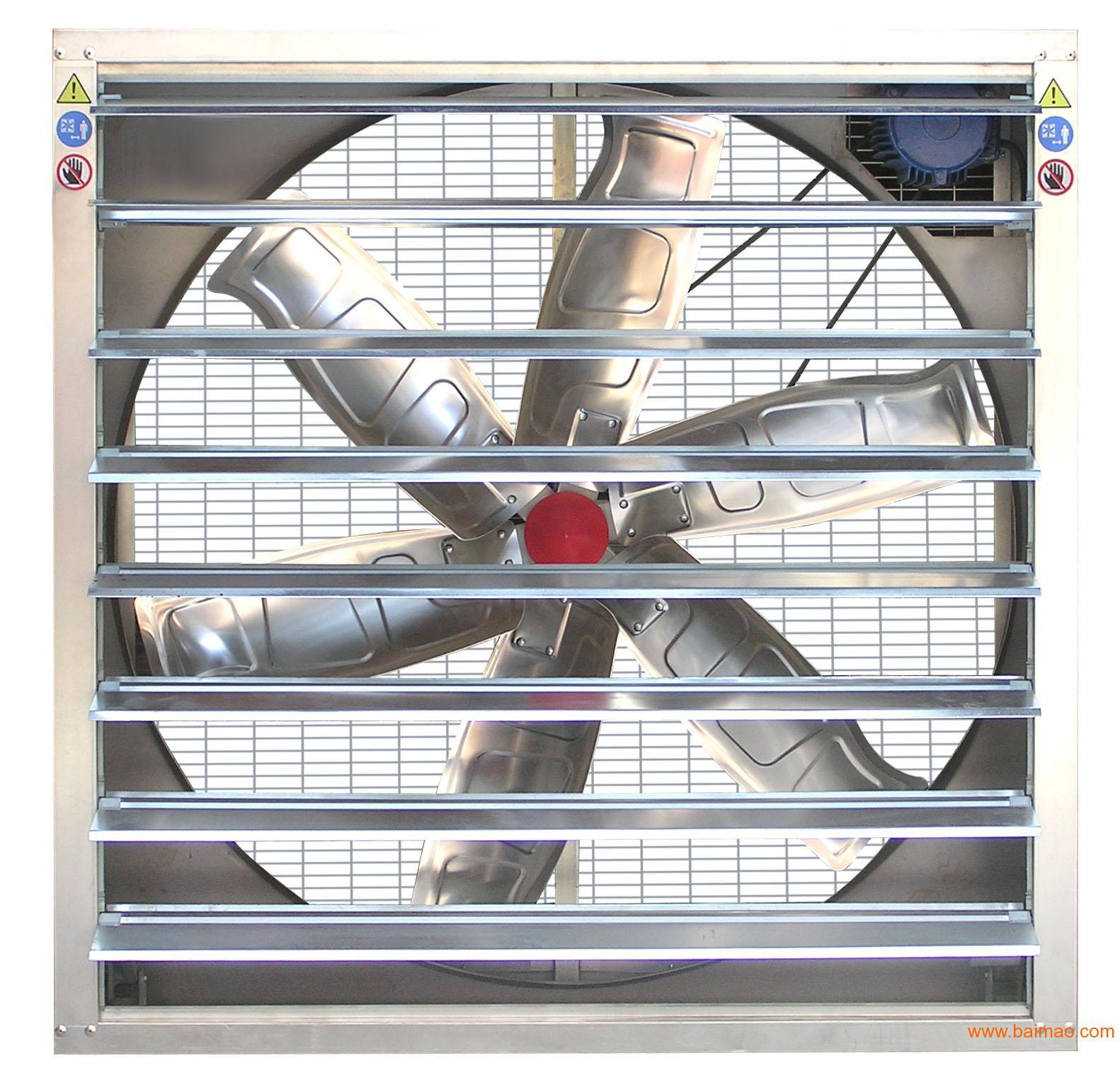 宝安环保降温空调 布吉水帘节能空调价格 - 中国供应商