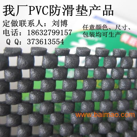 汽车仪表台后备箱防滑垫PVC塑胶软发泡价格低防滑强