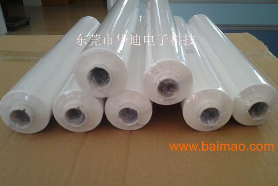 SMT鋼網擦拭紙,廣東鋼網擦拭紙批發,自動擦拭紙