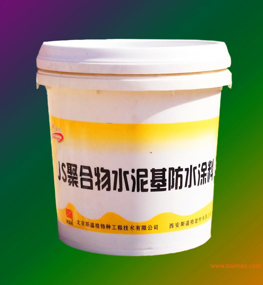 西安斯温格建材有限责任公司批发供应快速堵漏剂,彩色勾缝剂,瓷砖粘结剂,聚合物保温砂浆