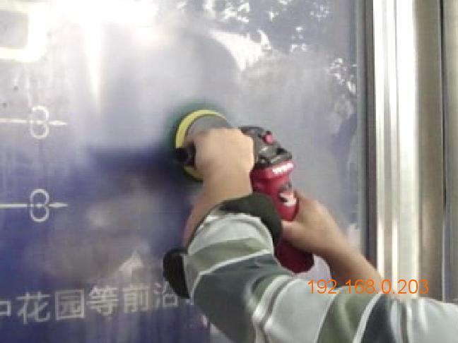 天云清洁用品提供邢台范围内实惠的液体板修复剂:久靓PC液体板修复剂怎么处理表面划痕