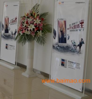 深圳X展架海报展示架厂家拉网展架易拉宝制作,深圳X展架海报展示
