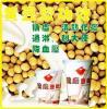 金豆现磨豆浆机 金豆商用豆浆机加盟 五谷豆浆机加盟