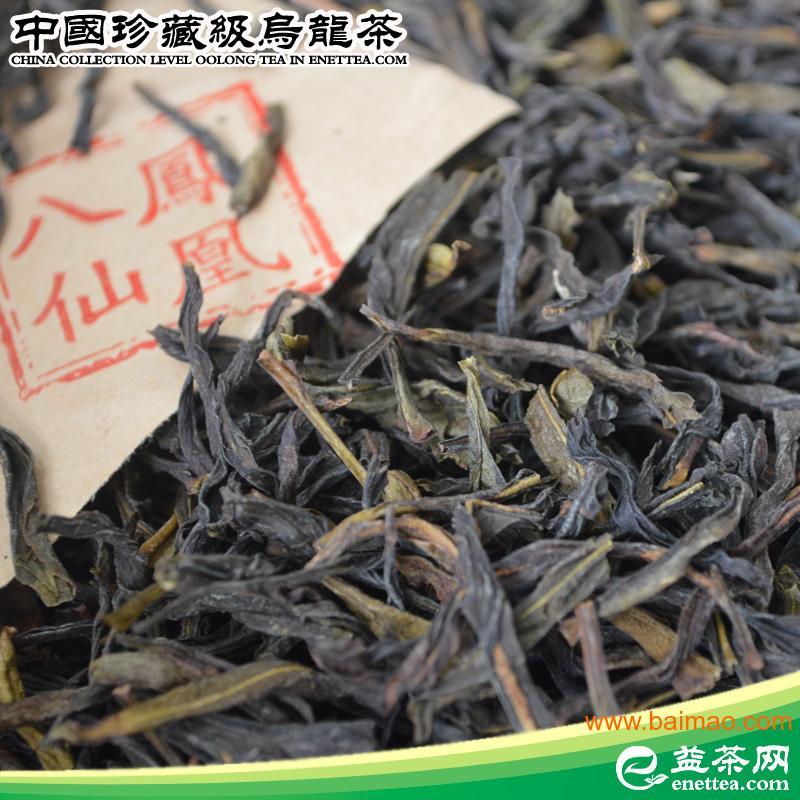 凤凰单丛茶