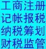 济南广源财务咨询有限公司