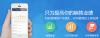 深圳库存管理软件系统爱客进销存钉钉协同办公OA移动